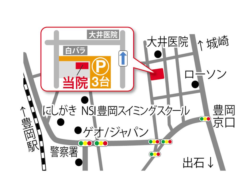 豊岡市の整体院十風堂周辺地図